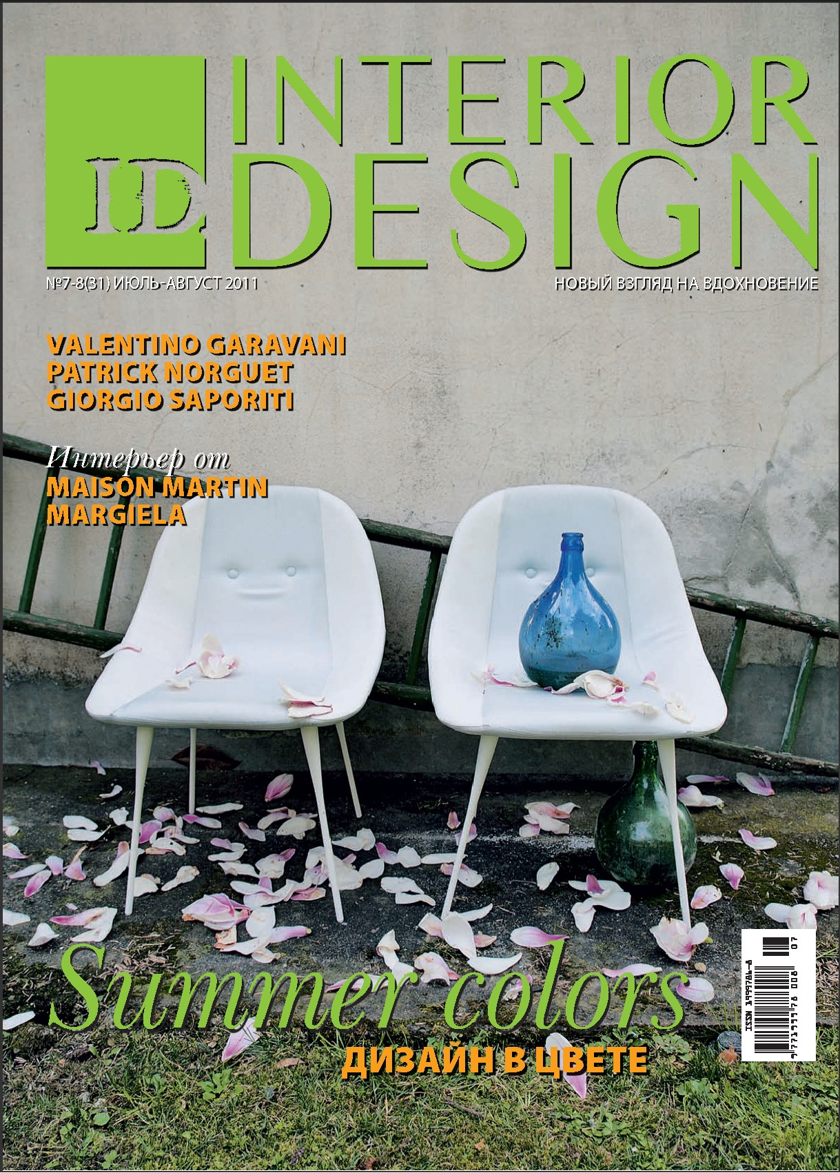 Cover 7 8